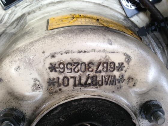 Hs B7 Turbo3 VIN