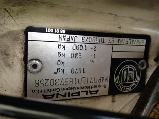Hs B7 Turbo3 VIN plate