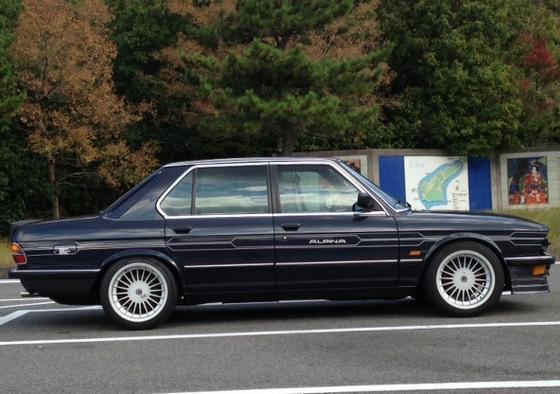 B7 Turbo 3 R
