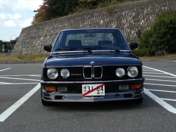 B7 Turbo 3 front