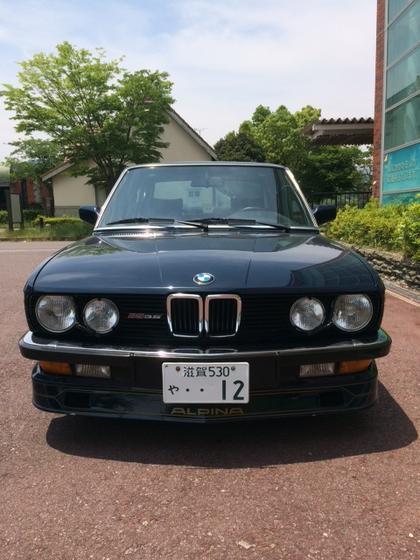 E28 B9 fr